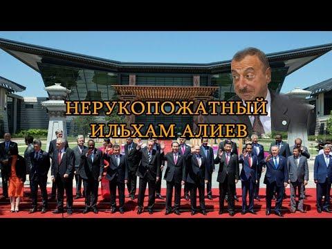 НЕРУКОПОЖАТНЫЙ ИЛЬХАМ АЛИЕВ : Talyshistan Tv 24.05.2017 News in azerbaijani
