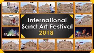 International Sand Art Festival 2018 | Day-1