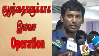 100 குழந்தைகளுக்காக இலவச Operation Kaveri Hospital - Vishal