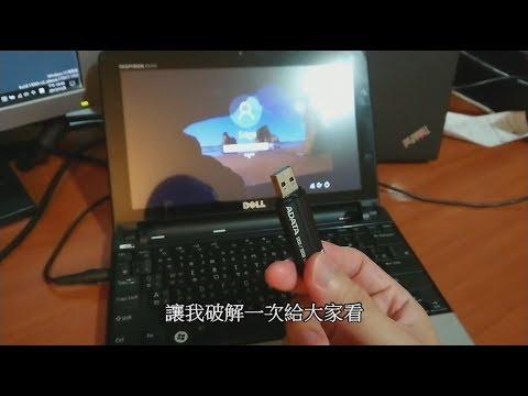 最新Windows10密碼,這樣就破解了?(Quick crack all Windows ...