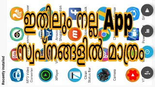 Excellent Mobile Application for you | Malayalam phone technology