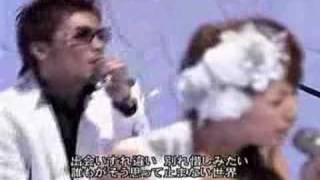 大和美姬丸 Mihimaru GT-いつまでも響くこのmelody (live)