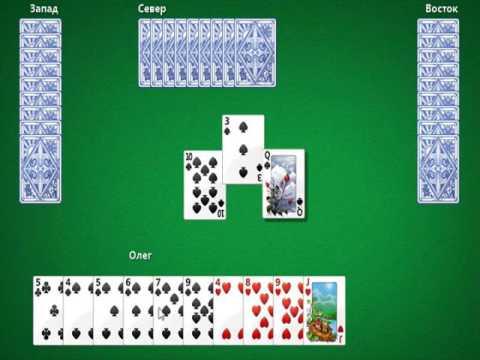 Игра 2 Раздача 3 Все цифры и только одна картинка