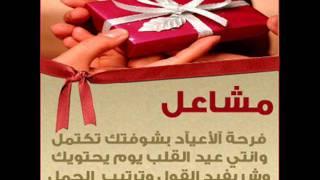 آهداء 3 ع أ ثانويه الاولى بالخفجي