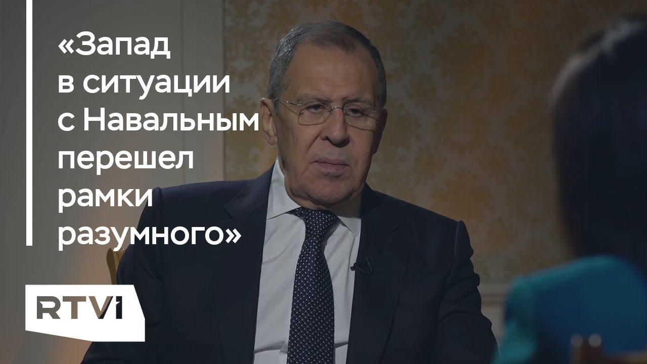 Сергей Лавров: «Нам отказывают в том, что мы - люди»