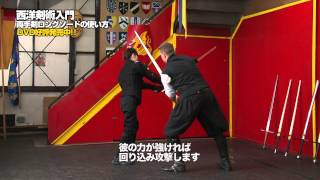 西洋剣術入門DVD発売中!!!】 http://babjapan.tp.shopserve.jp/SHOP/jay...