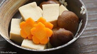 【基本のお料理】高野豆腐の作り方【簡単】