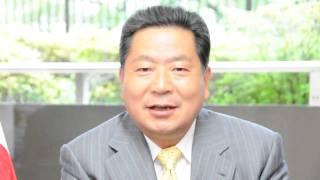 未来のためのQ&A 中川秀直 広島4区 中川秀直 検索動画 17