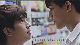 """BL • """"I Love You...But,"""" *SENSITIVE CONTENT*"""