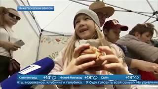 Сюжет «Первого канала» про фестиваль «Арзамасский гусь» в Нижегородской области
