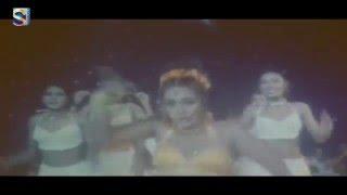Utola Joubon (উতলা যৌবন) - Movie Song | Utola Joubon