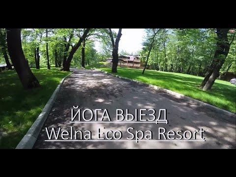 YOGA TRIP (WELNA ECO SPA RESORT)