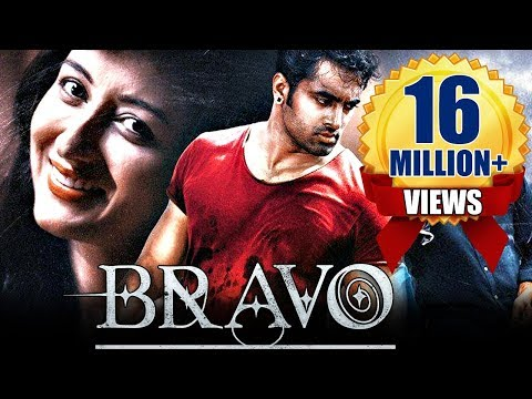 Bravo (2017) Latest South Indian Full Hindi Dubbed Movie | New Released Action Thriller Dubbed Movie