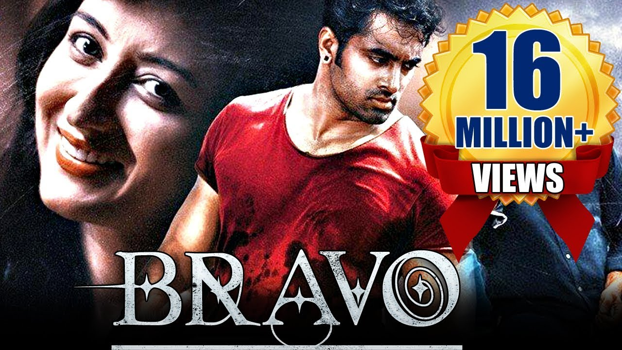 Bravo Movie Free Download Latest South Indian Hindi Dubbed Full Action Movie
