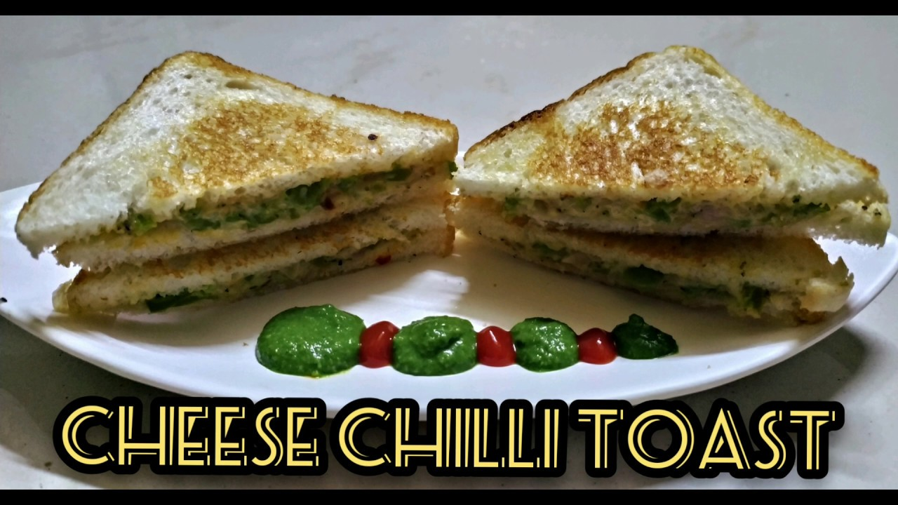 Cheese chilli toast | Cheese sandwich with chutney recipe | How to cook that