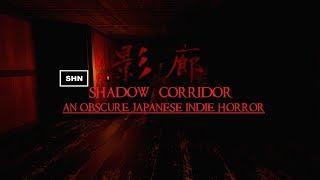 影廊 Shadow Corridor | A Japanese Indie Horror | Full HD 1080p/60fps Game Movie Gameplay No Commentary