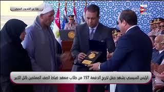 الرئيس #السيسي يكرم أسرة الشهيد رقيب أحمد محمد عبد العظيم