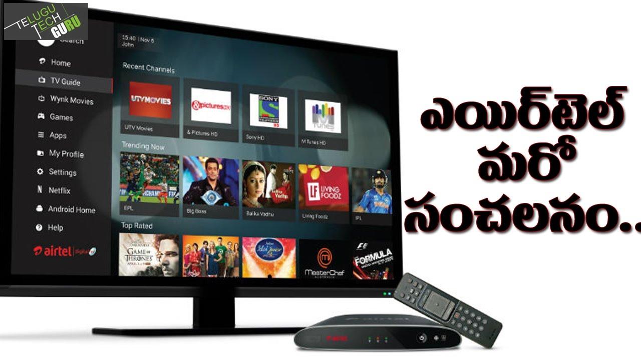 Airtel Internet Tv Launched In India - Telugu Tech Guru