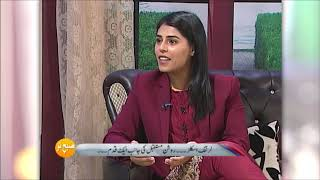PTV News - Super Learning Systems