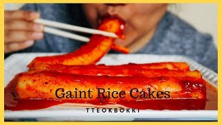 Eating Giant Spicy Rice Cake *Tteok-bokki 떡볶이 I Flavors