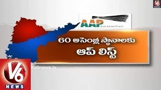 AAP Releases its List Of Assembly Contestants In AP