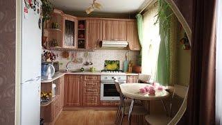 Обзор моей кухни.Как сделать маленькую кухню уютной и практичной.(Мы много времени проводим на кухне и конечно же хотим сделать ее функциональной, уютной. Покупаем красивую..., 2015-03-31T11:01:34.000Z)