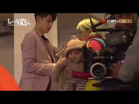 Accidentally in love behind the scenes Chinese drama #2