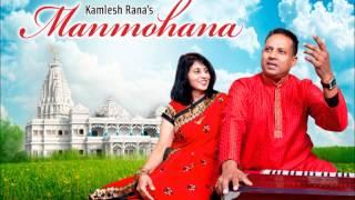 Kamlesh Rana JP - Bhagwaan Meri Naiya (HQ)