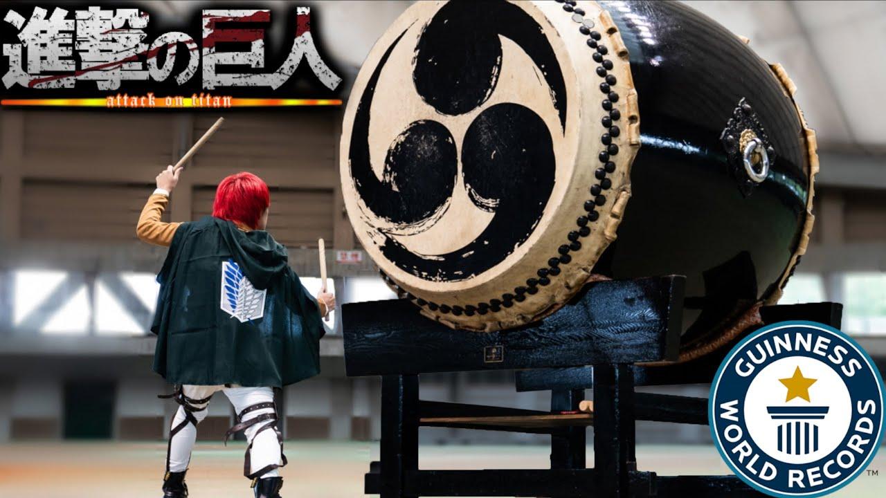 世界一巨大な和太鼓で『紅蓮の弓矢』叩いてみた!【進撃の巨人】the biggest Japanese drum / Attack on Titan