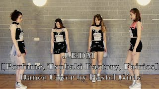 A new Medley of various Japanese artists as Perfume (パフューム), T...
