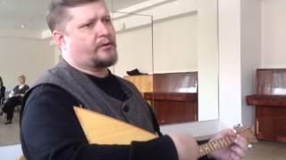 """Александр Кайманаков с песней под балалайку """"Сидел рыбак веселый"""""""