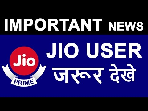 JIO PRIME MEMBERSHIP OFFER   Every Thing You Should Know   Unlimited FREE Calling   FAQs