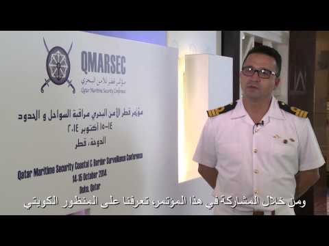 QMARSEC 2014 INTERVIEW | Lt. Cdr. Murtaza Durmazuçar, NATO Maritime Operations Working Group Member