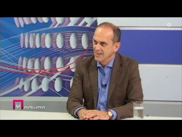 Mesogeios TV - Ο Καθηγητής Ν. Ζαχαριάς στην Εκπομπή «Πρόσωπα»