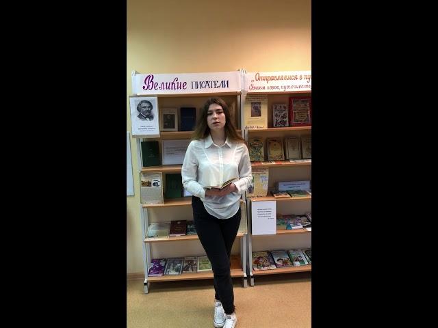 Изображение предпросмотра прочтения – АнастасияМоринова читает произведение «Мне жаль» И.С.Тургенева