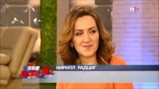 Доктор Алена Горшкова, диетолог, эндокринолог. Сахарозаменители для похудения. Доктор И