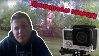 Проверка экшн-камеры SJCAM4000 под водой  | 9 мая