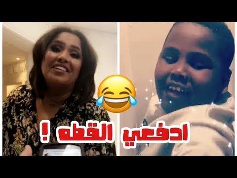 سعودي قوي وعزازي جننو هيا الشعيبي 😂💔 عزازي خلاها تدفع القطه حق العشا 😂