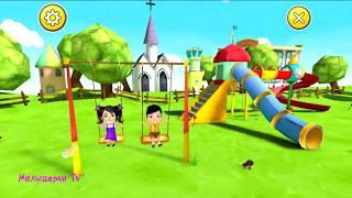 Мультик про школу Учим цвета и цифры Развивающее видео для детей Игра как мультфильм  #МАЛЫШЕРИН