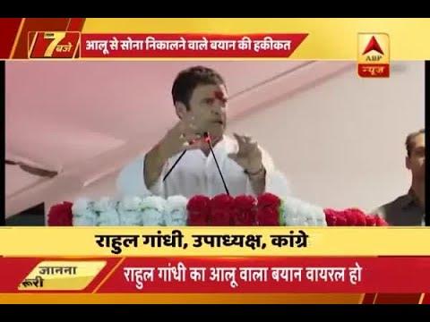 Rahul Gandhi's viral video on potato turning into gold was a sarcasm on PM Modi