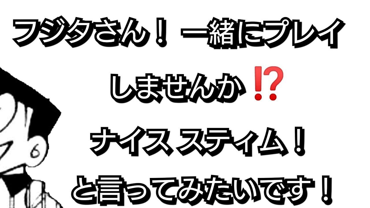 【ワールドウォーZ】【WORLD WAR Z】ブツブツ配信