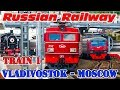 "Depart Fast Train. Locomotive EP1 with train № 1 ""Russia"" / Локомотив ЭП1 с поездом № 1 ""Россия"""