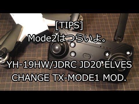 [TIPS] Mode2はつらいよ。YH-19HW(JDRC JD20 ELVES) Mode1改造