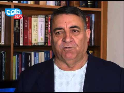 LEMAR News 20 November 2014 / ۲۹ د لمر خبرونه ۱۳۹۳ لړم