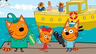 Играю в игру про Морское приключение с героями мультфильма Три кота