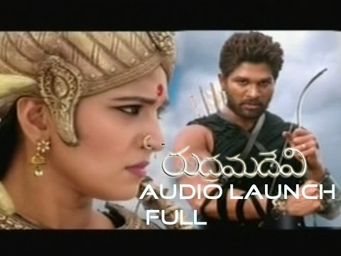 Rudramadevi Movie Download In Hindi 3gp Songsinstmank. minutes Henry Maani charts Rotor