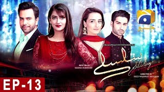SILSILAY Episode 13 | Har Pal Geo