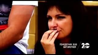 VIP Brother Зразків Будинок - Реклама за Епизод 11