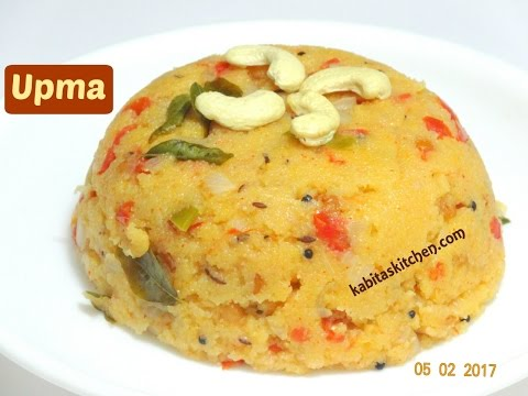 Upma Recipe | Rava Upma | Sooji ka Upma | Indian Breakfast Recipe | kabitaskitchen