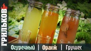 Топ-3: Домашние лимонады
